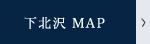 下北沢MAP